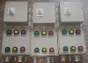 BLK52-100L防爆断路器(带漏电保护功能)