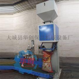大米称重包装机 颗粒自动定量包装机