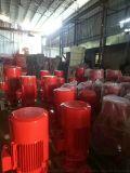 立式标准消防泵 泵房消火栓泵 自动巡检柜