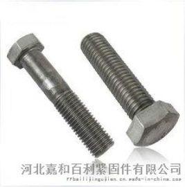 河北嘉和百利GB30 4.8级半牙外六角螺栓