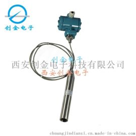 高温液位变送器 导压液位变送器水位计 高温介质测量