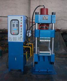 钢丝绳包胶 化机 上压式自动平板 化机