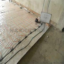 碳纤维电地暖安装 电地热家用发热电缆