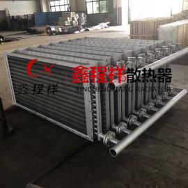 工业型蒸汽翅片管散热器质量有保障