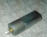 微型直流减速齿轮箱电机130/180