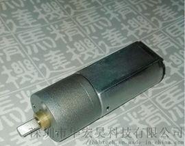 微型直流減速齒輪箱電機130/180