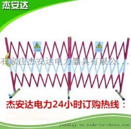 杰安达牌可伸缩交通护栏价格 可移动电力伸缩围栏厂家