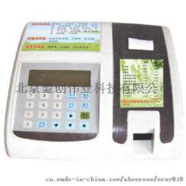 MC-ZDY植物病害诊断仪