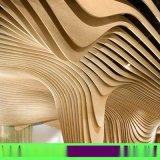定製弧形鋁方通 熱轉印木紋色 波浪造型設計大廳吊頂