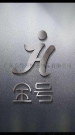 供应广东金号不锈钢太阳能保温水箱