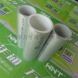 【海南琼海铝合金衬塑管】铝合金衬PP-R管联系方式