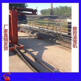 供应钢筋笼绕筋机 钢筋笼成型机 钢筋滚笼机