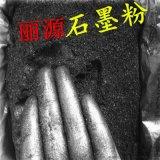 厂家直销超细石墨粉 固体润滑剂 金属拉丝剂