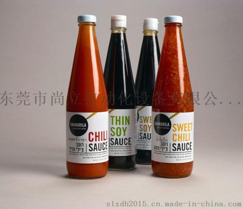 尚立SL-T-201陈醋圆瓶子单面贴标签设备