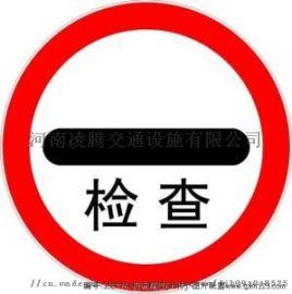新郑施工安全标志牌生产厂家