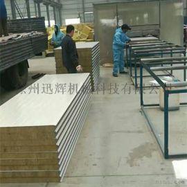 1000型彩钢岩棉夹芯板厂房墙面板