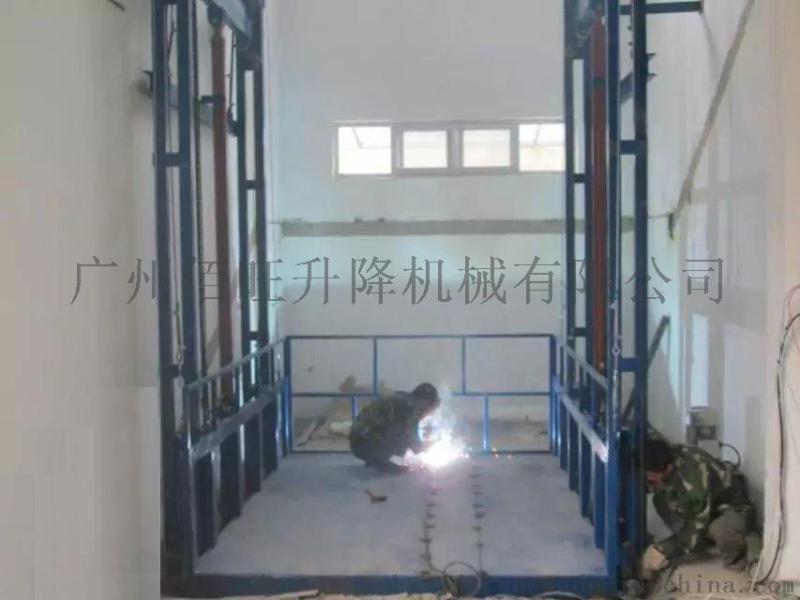 液压货梯厂家简易液压货梯安全说明