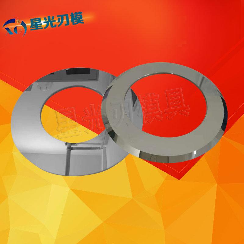 鋰電池隔膜極片硬質合金分切上下刀片 分條機鎢鋼圓刀