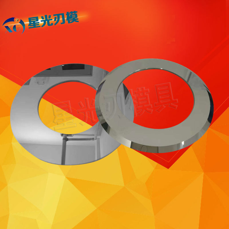 锂电池隔膜极片硬质合金分切上下刀片 分条机钨钢圆刀