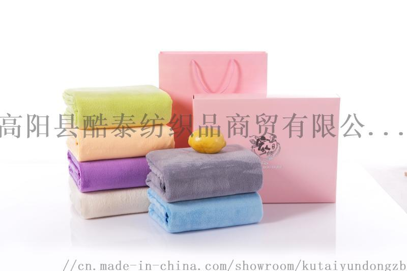 Cooletime品牌超级纤维运动毛巾