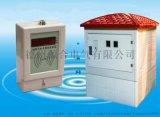 機井灌溉控制器,節水灌溉新裝備