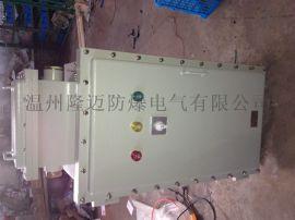 施耐德37KW防爆变频器控制柜