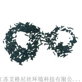 艾格尼丝活性炭 吸附甲醛空气净化柱状活性炭