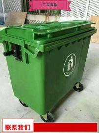 社区环卫垃圾箱真正产地厂家 公园环卫垃圾箱报价
