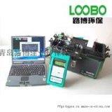 KM9206综合烟气分析仪,多参数气体检测仪