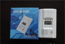独立型燃气探测器 可燃气体探测器 煤气报警器