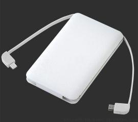 热销卡片双带线移动电源 自带安卓type-c线充电宝