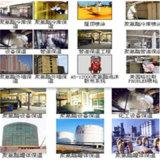 聚氨酯墙面喷涂生产厂家