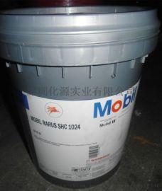 供应美孚SHC1024合成压缩机油