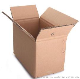 纸质包装箱定制  郑州包装箱设计