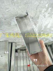 铝方通厂家广州铝方管广州铝天花