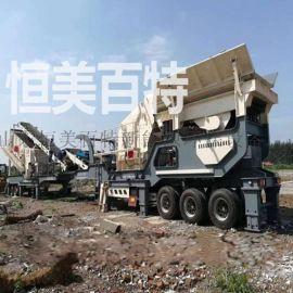 潍坊石灰石移动式破碎机 建筑垃圾破碎站厂家