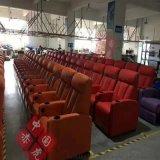 现代影院沙发 舒适软体沙发 厂家批发电动影院沙发