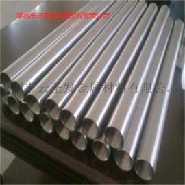 厂家直销TA1 TA2钛管 钛合金管