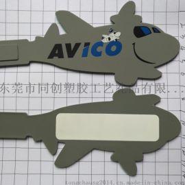 圆形滴胶行李吊牌,双面印刷飞机行李牌,滴塑行李吊牌