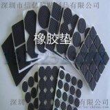 硅胶垫片 橡胶垫片 硅胶垫圈片 耐油橡胶硅胶