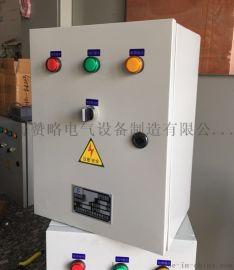 控制柜加工定制 直接启动2200w消防压力液位控制 单电源控制柜