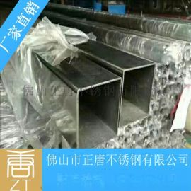 不锈钢方管201/304/316L