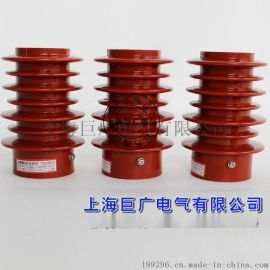 巨广电气户内高压带电显示装置传感器(接地开关  )