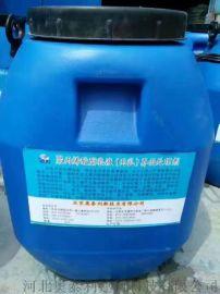邢台混凝土表面增强剂厂家15931177863