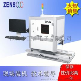AOI自动光学检测仪 PCB板外观视觉检测设备