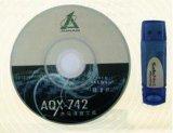 木马清查软件 (AQX-742)