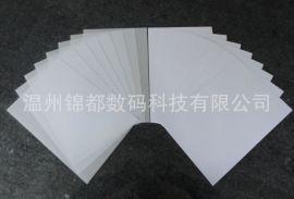 PVC免层压证卡