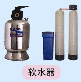 软水器/全自动软水器 厂家 价格 批发