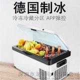 深圳壓縮機車載冰箱貨車24伏冷凍冰箱