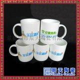 辰天陶瓷 色釉马克杯   马克杯订做厂家